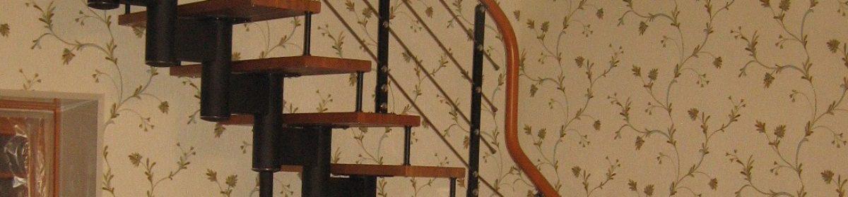 О.В.А.Л.46 Лестницы в Курске