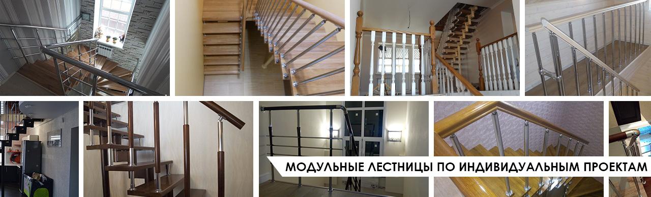 лестницы из белорусии в курске Лестницы в Курске, лестница на второй этаж частного дома недорогая для самостоятельной сборки красивая современная воздушная